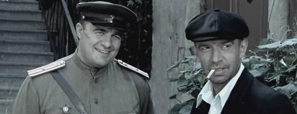 Кадр из сериала «Ликвидация», выпускника ВКСР — Сергея Урсуляка