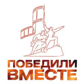 Открытый Питчинг кино- и телепроектов<br> в Севастополе