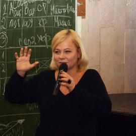 Мастер-класс актрисы и кинорежиссера Анны Яновской