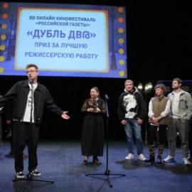 Выпускники ВКСР – призёры XII онлайн-фестиваля «Дубль дв@»